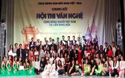 Hội Nhạc sĩ Việt Nam trao giải trong Hội thi văn nghệ cộng đồng người Việt Nam tại Liên bang Nga