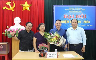 Đại hội Chi hội Nhạc sĩ Việt Nam tỉnh Thanh Hóa nhiệm kỳ IV