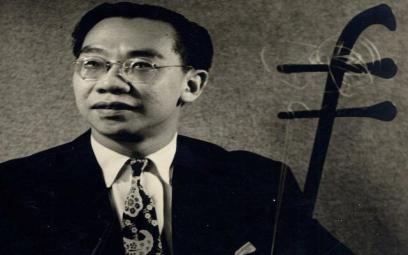 Forgive, but never forget - Câu chuyện của Giáo sư Trần Văn Khê