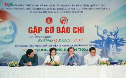 """Hơn 10 đoàn nghệ thuật tham dự Liên hoan Tiếng hát """"Đường 9 Xanh 2019"""""""