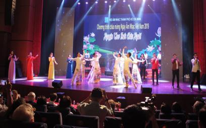 Liên hoan Âm nhạc toàn quốc Khu vực phía Nam 2019