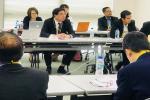 Việt Nam tham dự cuộc họp Đại hội đồng Liên minh Quốc tế CISAC