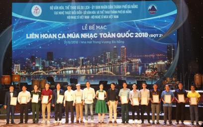 Sáp nhập Đoàn Ca múa nhạc vào Trung tâm văn hóa?